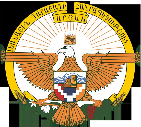Nagorno Karabakh Republic coat of arms