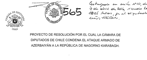 The heading of the resolution passed by Chile's Chamber of Deputies