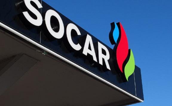 Azerbaijani oil company, SOCAR