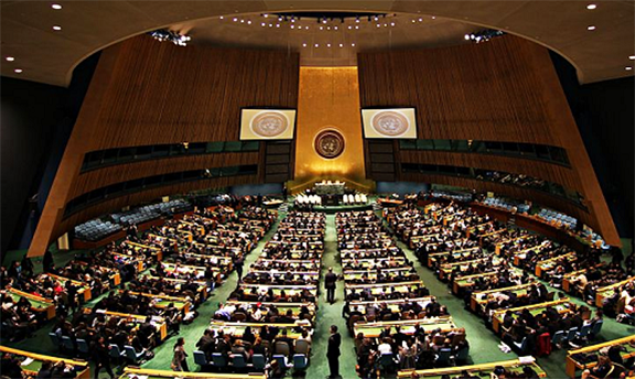 71st session of the United Nations General Assembly in New York (Source: ArmRadio)