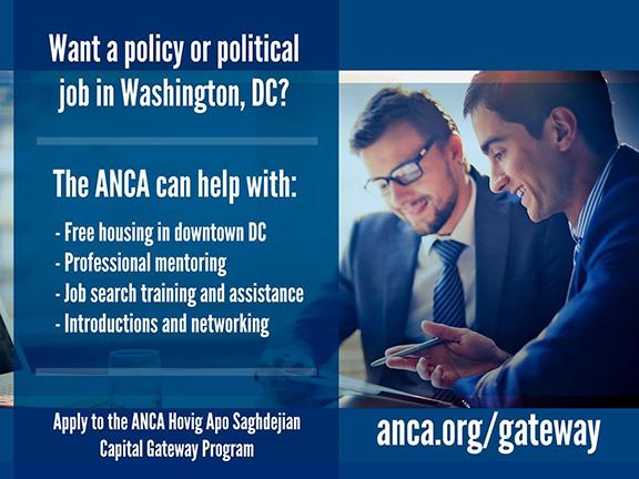 ANCA Capital Gateway Program
