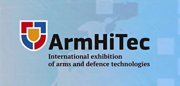 Yerevan will host ArmHiTec 2016 international exhibition of arms and defense technologies from October 13-15. (Source: ArmRadio)