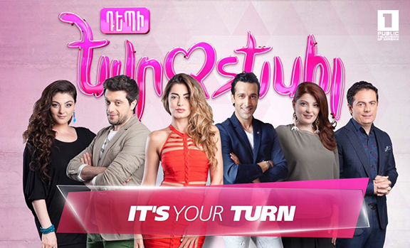 """Judges of """"Depi Evratesil"""" who will choose the 2017 Eurovision Song Contest representative (Photo: Public Television of Armenia)"""