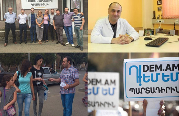 On October 2, there will be elections in 700 local communities in Armenia, including Gyumri and Vanadzor.