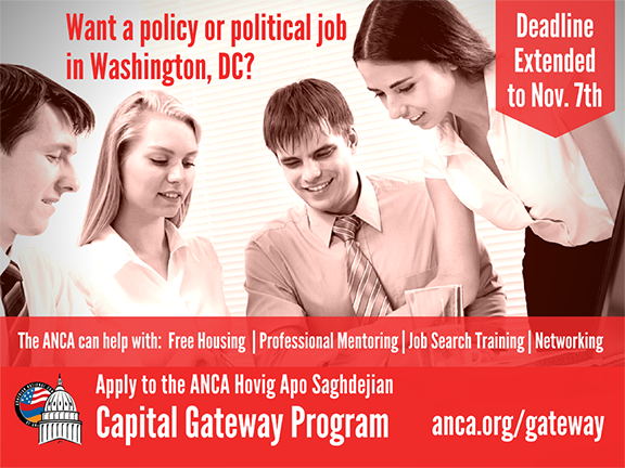Recent graduates and university students have 3 more weeks to apply for the Winter, 2017, session of the ANCA Hovig Apo Saghdejian Capital Gateway Program. To learn more and to apply, visit: anca.org/gateway