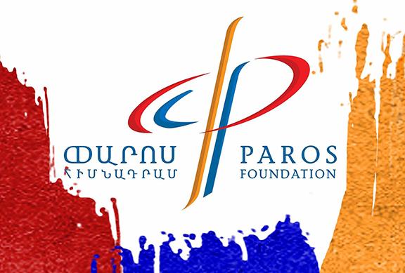 The Paros Foundation logo