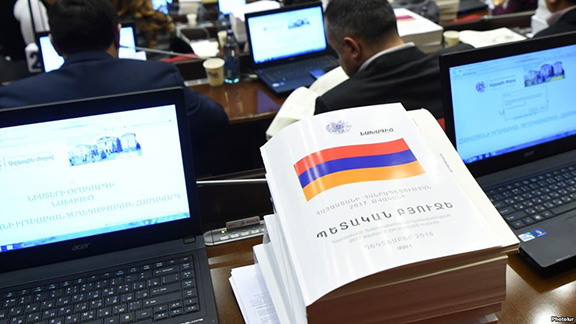 A copy of the Armenian government's draft budget for 2017 seen during a debate on Dec. 8, 2016 (Photo: Photolur)
