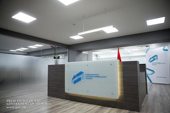 Armenia Center for Strategic Initiatives opens in Yerevan (Photo: gov.am)