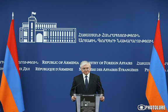 Edward Nalbandian during a press conference in Yerevan on Jan. 31, 2017 (Photo: Photolure)
