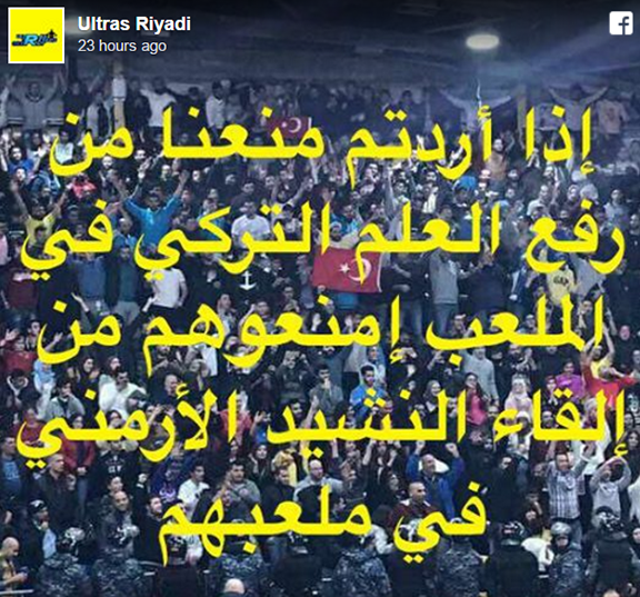'If you want to prevent us from raising the Turkish flag at the stadium, then prevent them from singing the Armenian national anthem at their stadium,' read a post published by a Riyadi fan page.