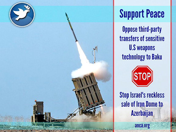 Individuals wishing to raise this matter with their U.S. legislators can do so by visiting anca.org/IronDome.