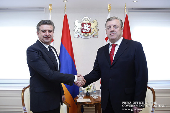 Armenian and Georgian Prime Ministers Karen Karapetian and Giorgi Kvirikashvili meet in Tbilisi on Feb. 23, 2017 (Photo: Government of Armenia)