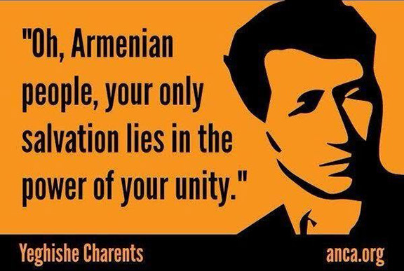 """A translated quote by Yeghishe Charents from Armenian to English: """"Oh, Armenian people, your only salvation lies in the power of your unity."""""""
