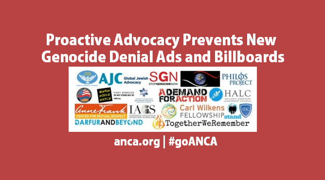 A coalition of sixteen national anti-genocide and human rights organizations joined ANCA Eastern Region's anti-defamation campaign.