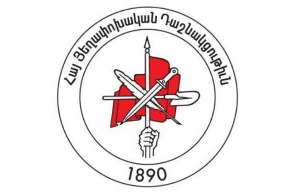 Armenian Revolutionary Federation, est. 1890