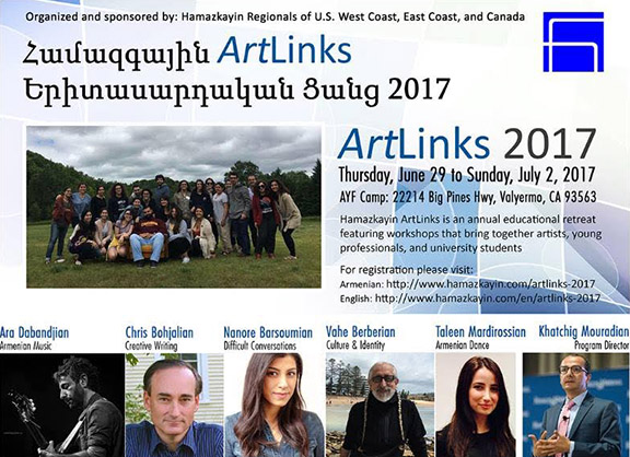 The 2017 Hamazkayin ArtLinks youth forum will take place in California June 29 - July 2