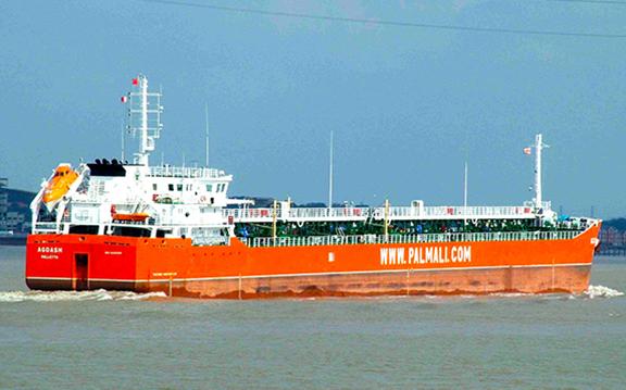 Oil tanker, Agdash