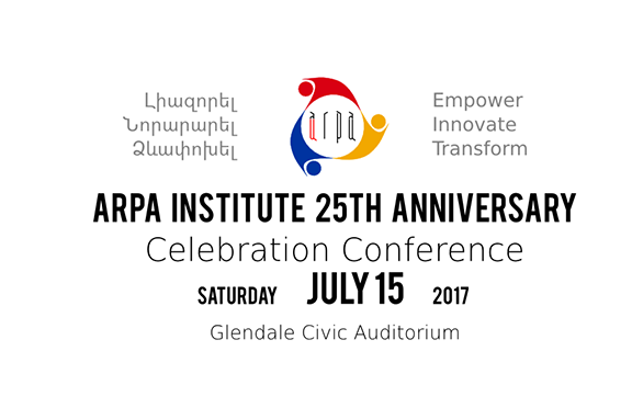 ARPA will mark its 25th anniversary with a conference and banquet