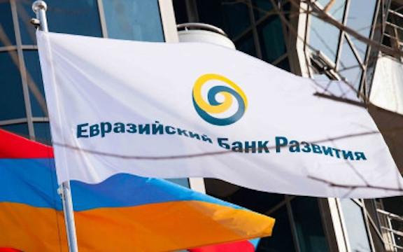 The Eurasian Development Bank