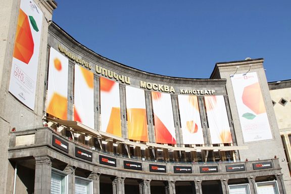 Banners at the Moscow Theater ushered in the Golden Apricot International Film Festival
