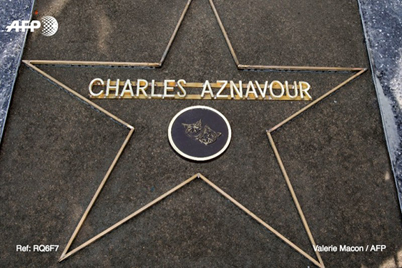 The outline of Aznavour's star on the Hollywood Walk of Fame