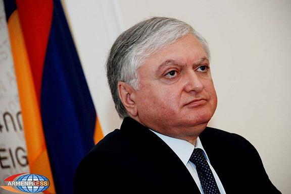 Armenian Foreign Minister Edward Nalbandian