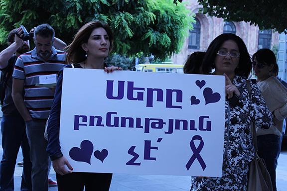 domsticviolenceprotest