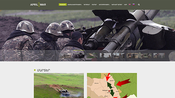 Homepage of april2016.am