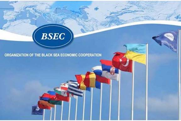 The BSEC