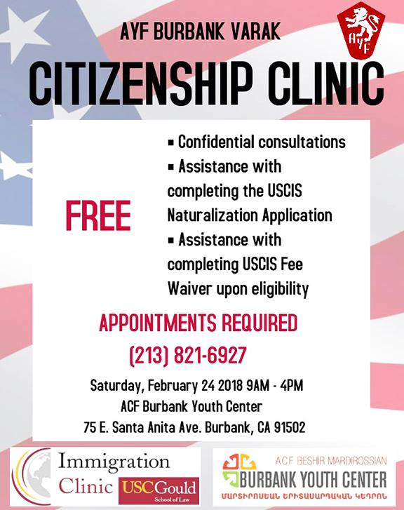 Burbank AYF to host citizenship clinic