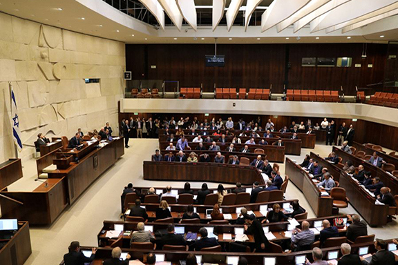 Israeli Knesset chamber