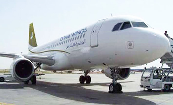The Syrian plane was unscathed after a missile attack at Damascus airport