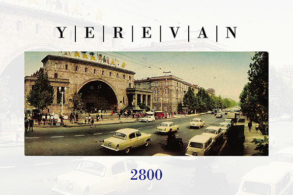 YEREVAN2800 will run from July 11–22 with the opening reception on Friday, July 13, from 7–9 p.m.