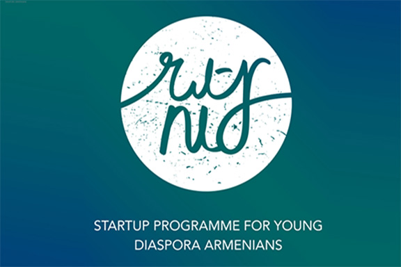 The Neruzh program provides opportunities for startups in Armenia