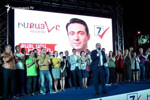 Pashinyan lashed out at his opponents during an election rally on September 11 in Yerevan