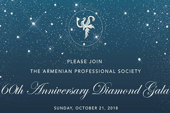 APS 60th Gala