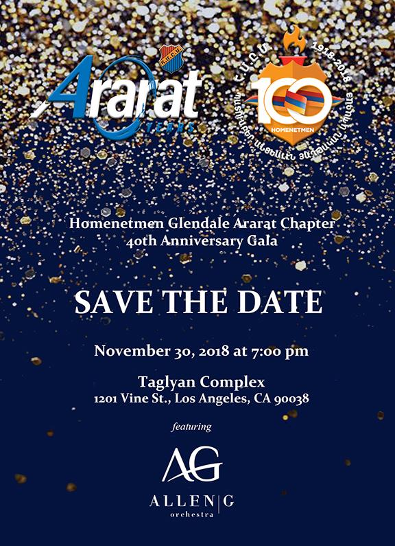 Homenetmen Ararat Chapter will celebrate its 40th anniversary