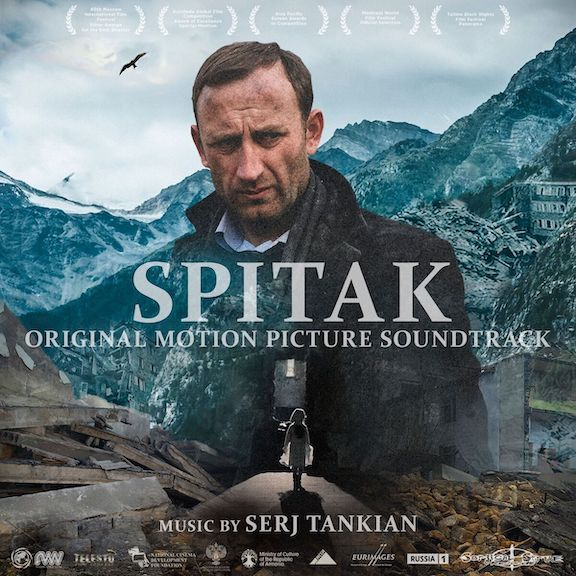 Spitak will be released in the United States with a one week limited engagement at the Laemmle Theater in Glendale, CA beginning on December 7.