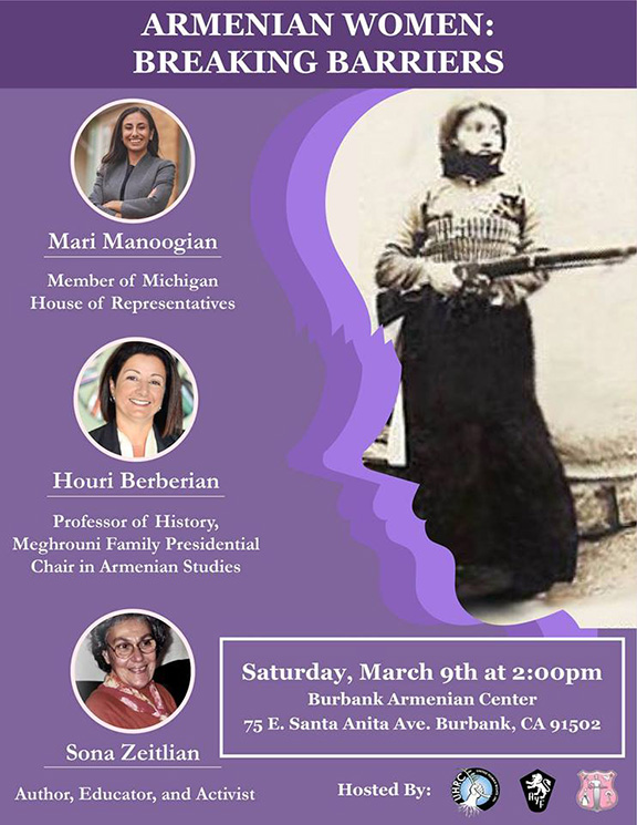 AYF to celebrate International Women's Day with 'Breaking Barriers' event