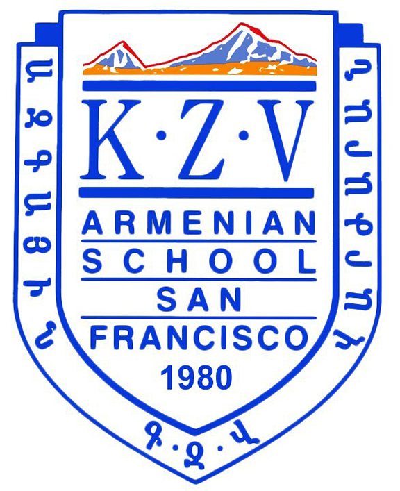 The Krouzian-Zekarian Vasbouragan School in San Francisco will celebrate its 39th anniversary