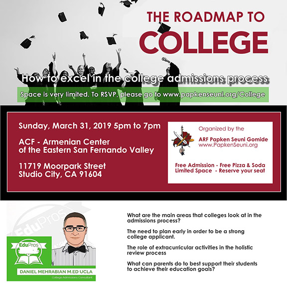 Roadmap to College will take place on Sunday, March 31.