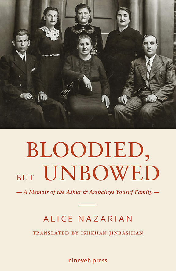 BLOODIED, BUT UNBOWED may we purchased online or at Abril Bookstore in Glendale.