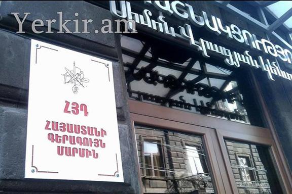 The ARF Supreme Council of Armenia headquarters in Yerevan