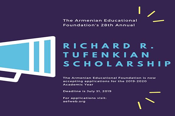 AEF Scholarship Flyer