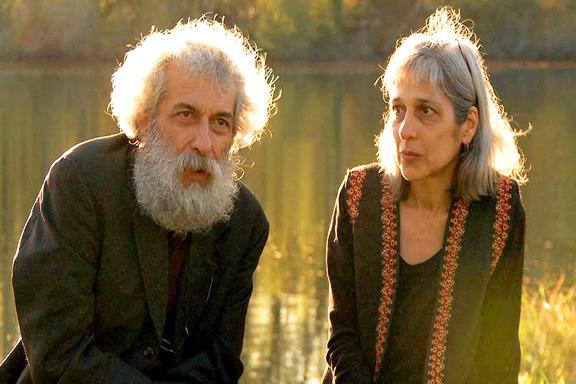 Aram & Virginia Pattie Kerovpyan