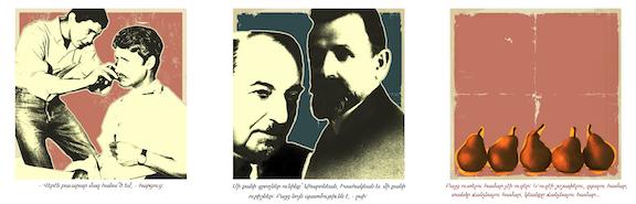 The book features 10 original color graphics by Rupen Janbazian. (Graphics: Sosé & Allen's Legacy Foundation)