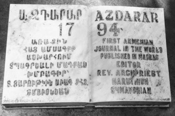 """""""Azdarar"""" was the first Armenian language newspaper to be published"""