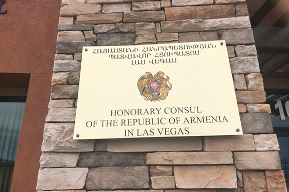 A plaque at the the entrance of Armenian's  commercial real estate office