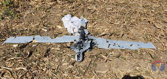 Artsakh defense ministry images of the downed drone in Sept. 2019