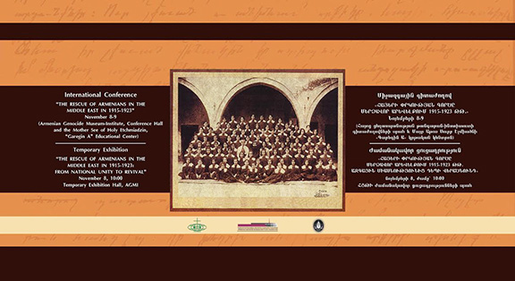 The Armenian Genocide Museum-Institute Foundation will host a two-day conference from Nov. 8 to 9